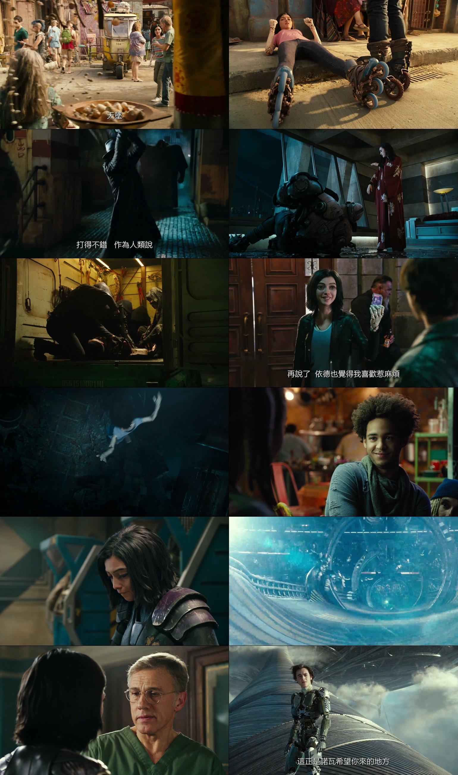 阿丽塔:战斗天使/艾莉塔:戰斗天使.2019.HD-1080p[MKV@3.8G@繁簡]