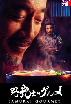 Samurai Gourmet - Saison 1