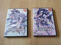 VDS du Saturn jap et Dreamcast jap Mini_190703043850734150
