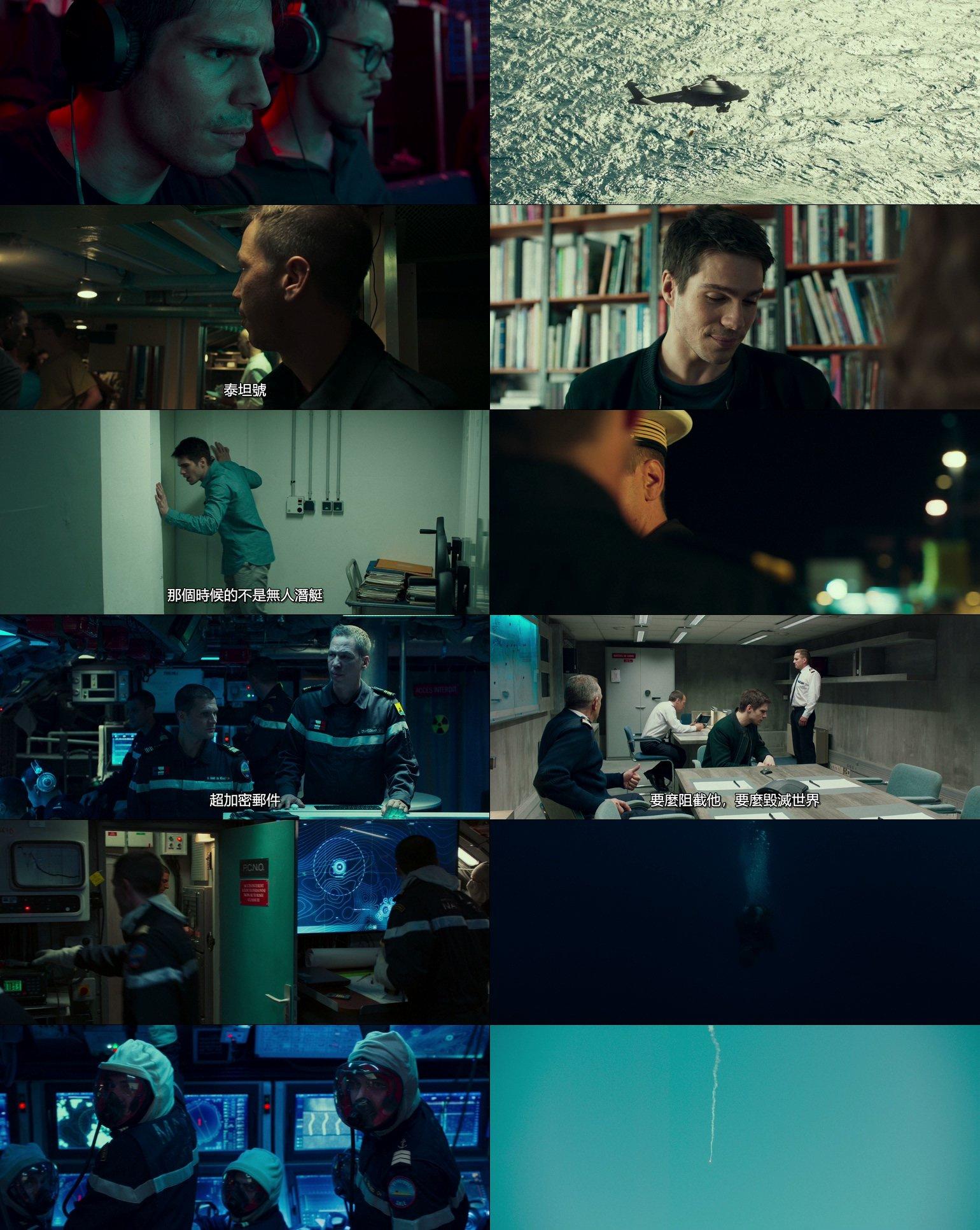 這邊是狼之歌The.Wolfs.Call.2019.BluRay-720p/1080p[MKV@4.3G@多空@繁簡英]圖片的自定義alt信息;551153,734629,haokuku,82