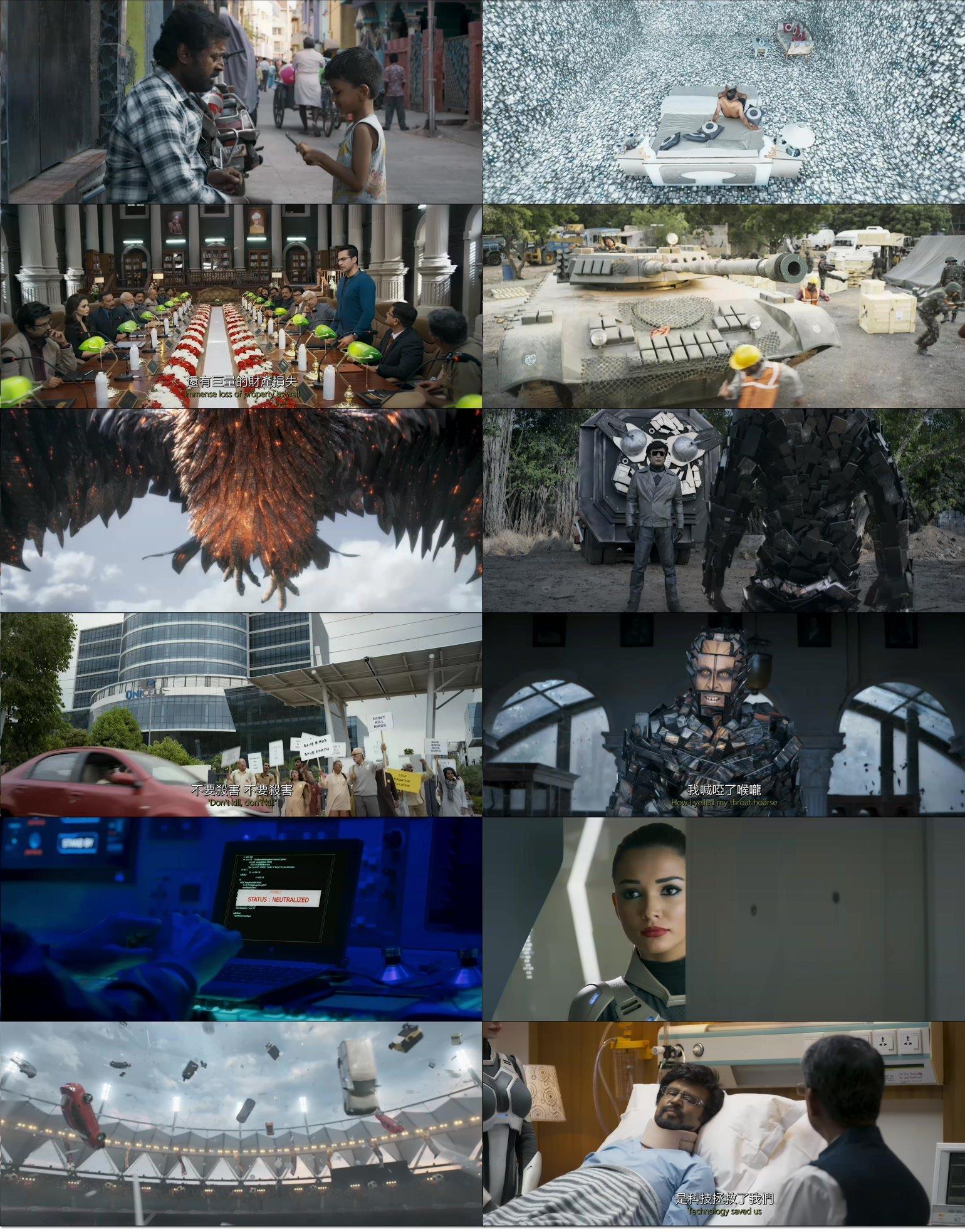 這邊是寶萊塢機器人2.0:重生歸來.2018.WEB-DL.1080p[MKV@7.1G@繁簡英]圖片的自定義alt信息;551441,735054,haokuku,63