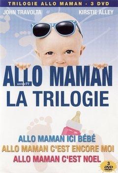 Allo maman La trilogie - [Uptobox] 190721010534173749