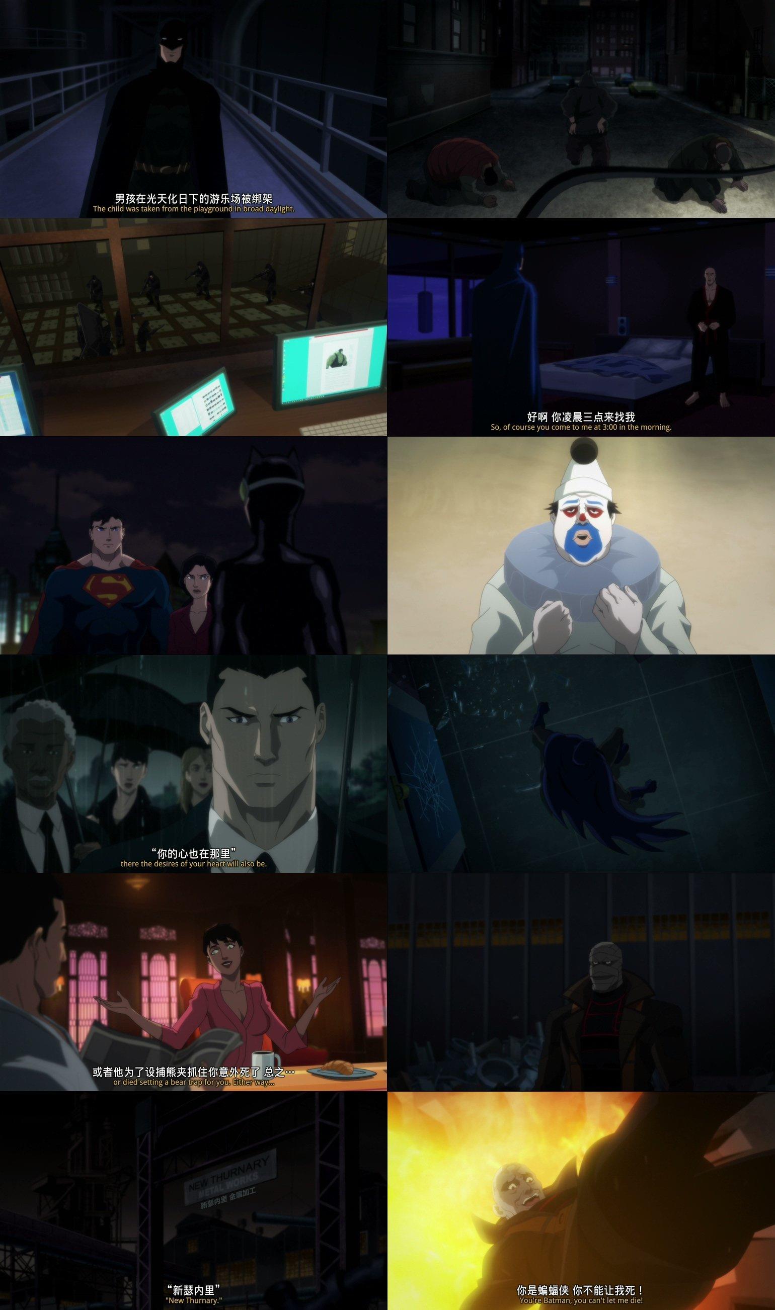 [美] 蝙蝠俠:緘默.2019.HD-1080p[MKV@3.1G@多空@簡英]