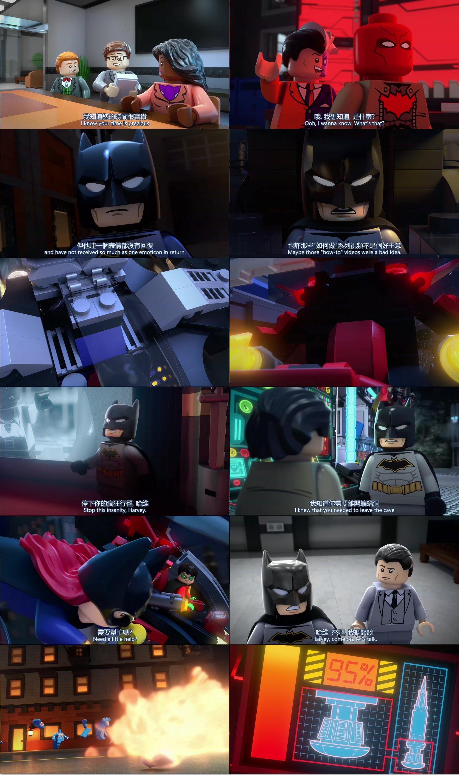 這邊是[美] 樂高DC蝙蝠俠:家族事務.2019.BluRay-1080p(MKV@4.9G@繁簡英]圖片的自定義alt信息;551775,735551,haokuku,3