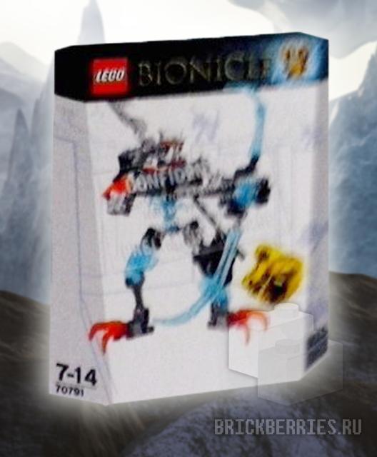 Les prototypes des générations Bionicle 190723074423105399