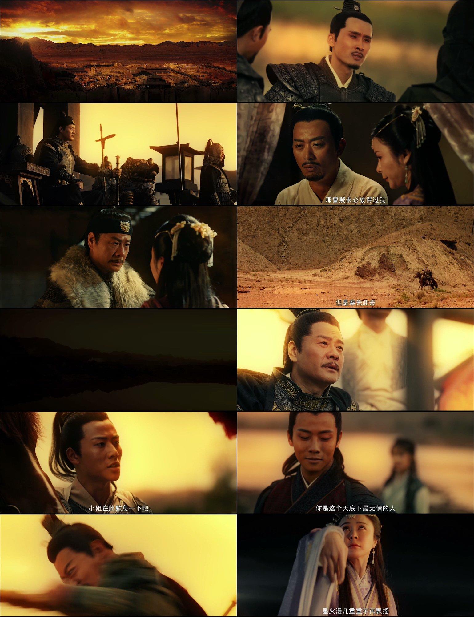 三國之戰神無雙.2019.HD-1080p[MKV@1G@多空@簡中]