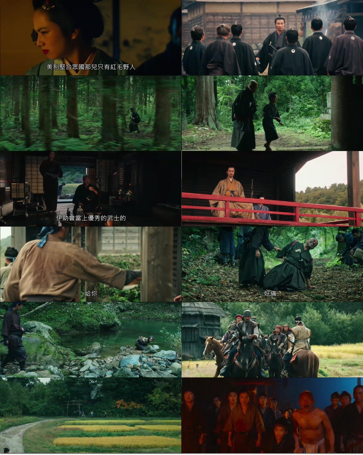 這邊是[日] 武士馬拉松/幕末馬拉松.2019.BluRay-720p[MKV@4G@繁簡]圖片的自定義alt信息;551792,735625,haokuku,30
