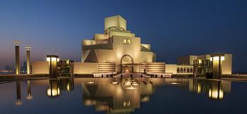 Musée d'art islamique de Mahra
