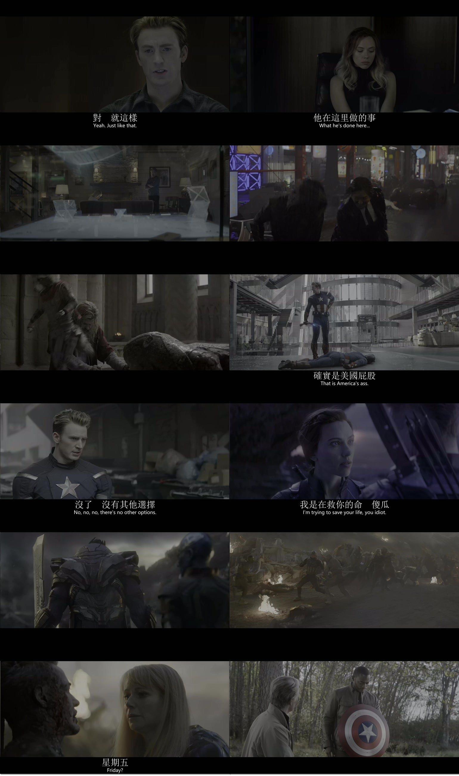 Avengers Endgame 2019 UHD BluRay Remux 2160p HEVC TrueHD 7 1