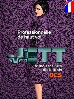 Jett - Saison 1