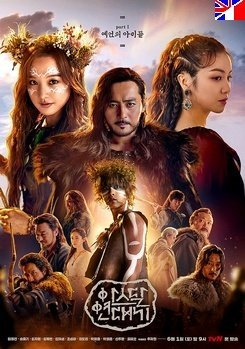 Arthdal Chronicles - Saison 1