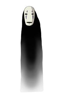 Utakata Taira
