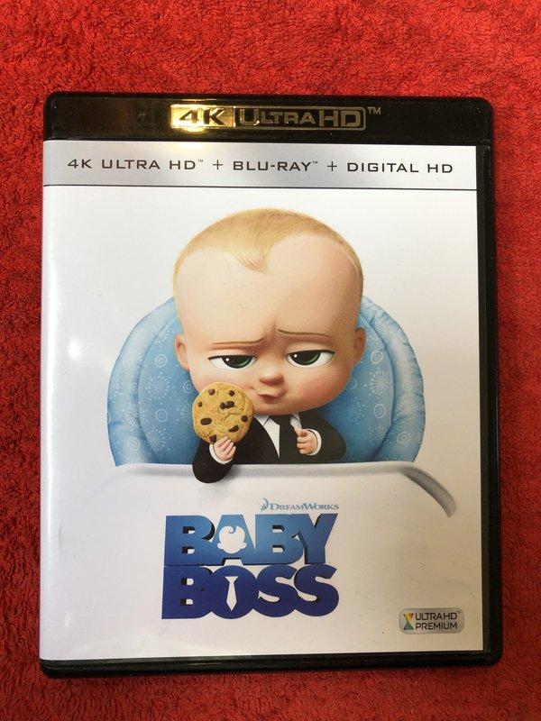 Baby Boss.