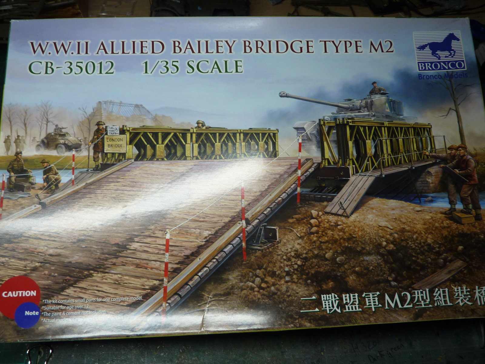 Bailey Bridge 1/35 190818031813183963