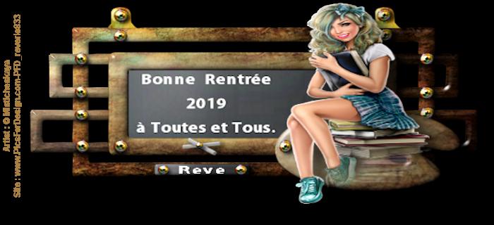 """Gagnants et prix du concours Cluster """"Juin 2019"""" 190901100040632957"""