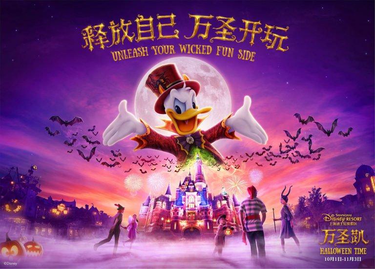 [Shanghai Disney Resort] Le Resort en général - le coin des petites infos  - Page 8 190906055851701111