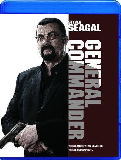 General Commander (2019) poster image