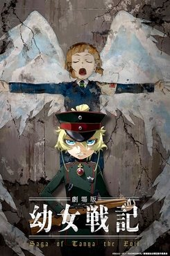 Saga of Tanya the Evil – Le Film