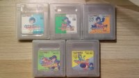 VDS Jeux Lot GB Jap, SFC Mini_191014103354386719