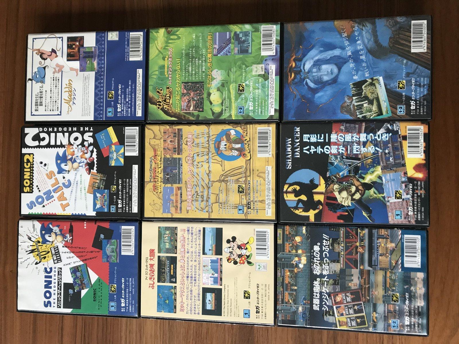 (VENDU) LOT JEUX MD JAP 10 super jeux + ALISIA DRAGOON EURO SN OFFERT 191019113033848787