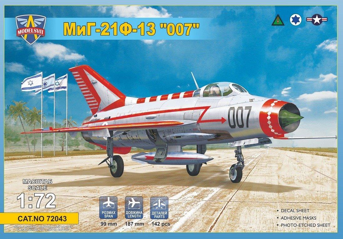 Am21 MS