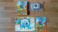 VDS Lot Console Nintendo 64 Jap+11 Jeux... Mini_191028101158614658