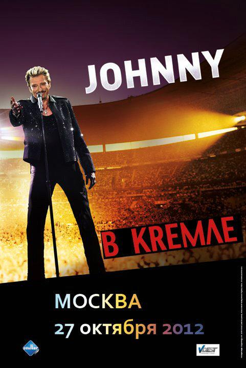 Джонни Холлидей в Москве / Johnny Hallyday à Moscou - Page 3 191031121945421155
