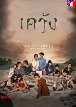 The Stranded - Saison 1