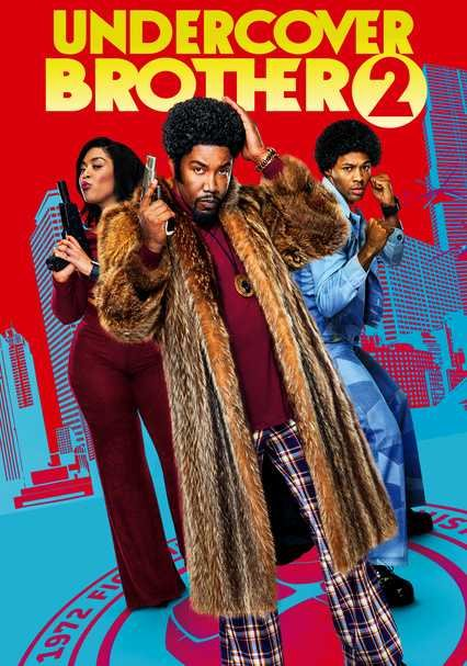 Undercover Brother 2 (2019) poster image