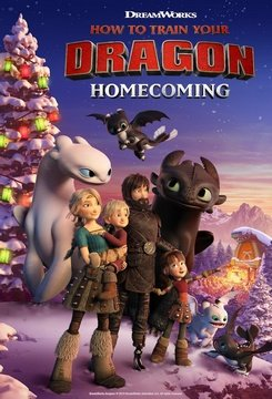 How to Train Your Dragon : Homecoming