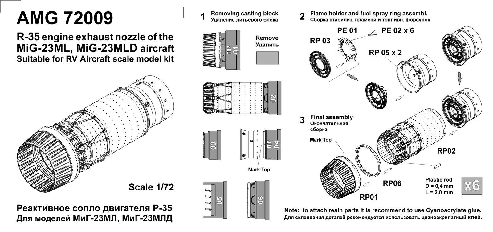 72009-MiG-23-MLD-nozzle