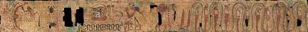 banniere papyrus