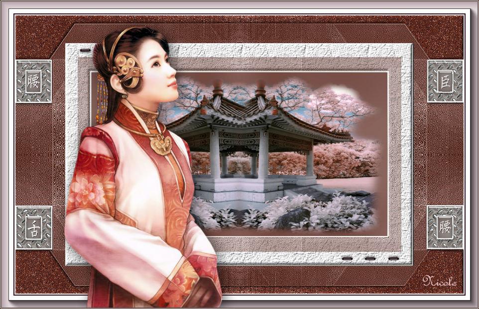 Yuan (Psp) 191127111528756451