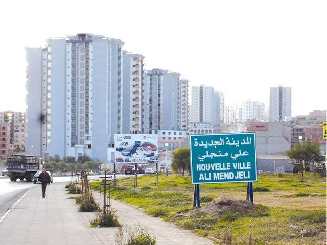 Ville nouvelle ou Zhun à grande échelle ?  dans Architecture & Urbanisme 191204074113217941