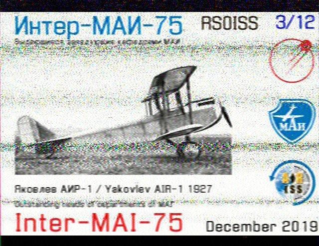 ISS SSTV de ce jour 4.12.19 191204100123517670
