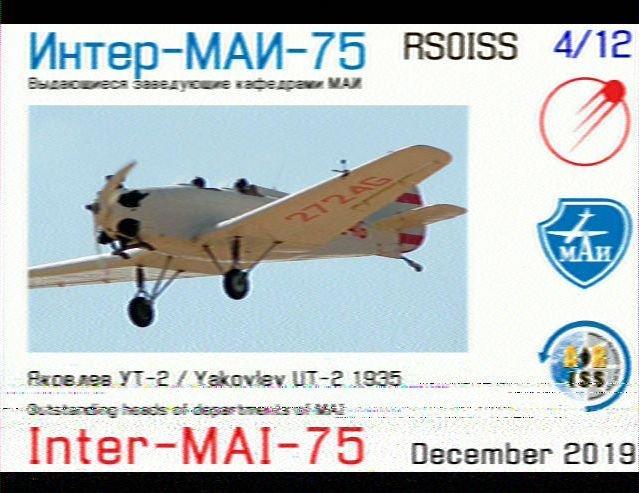 ISS SSTV de ce jour 4.12.19 191204100207165985