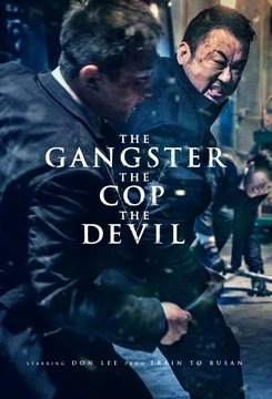 The Gangster. The Cop and the Devil