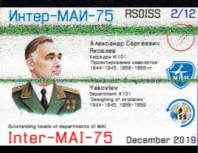 ISS SSTV de ce jour 5.12.19 191205085958872708