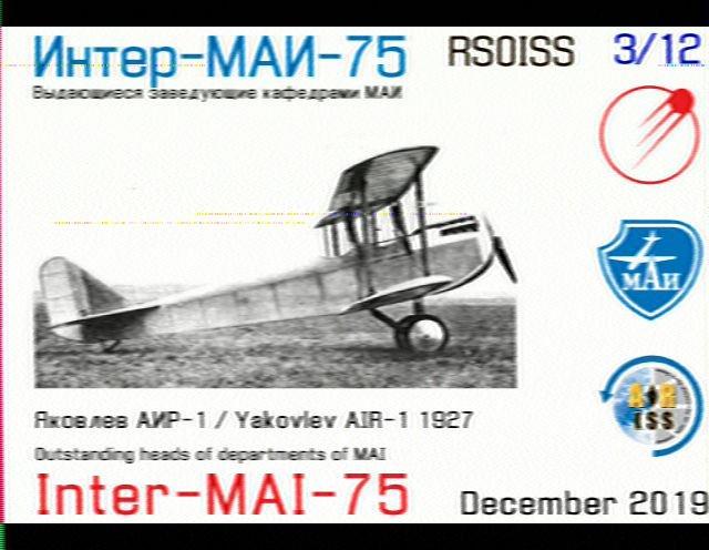 ISS SSTV de ce jour 5.12.19 191205090606455941