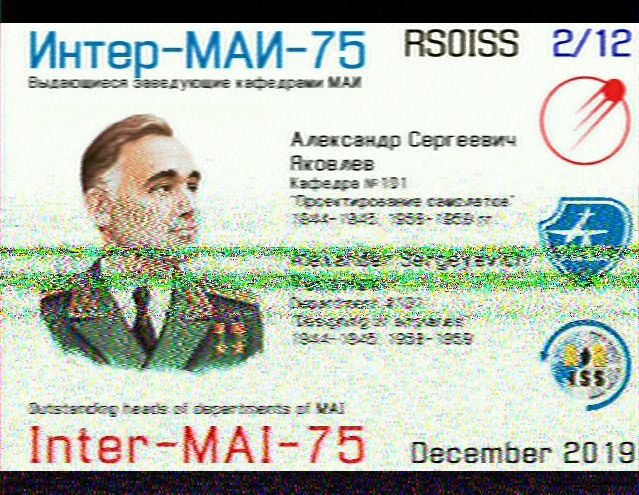 ISS SSTV de ce jour 5.12.19 191205090800750953