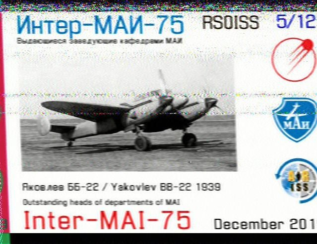 Reception SSTV ISS du 06 dec 2019 191206092416609089