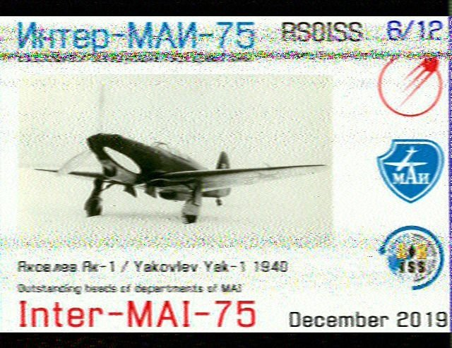 Reception SSTV ISS du 06 dec 2019 191206092621910149
