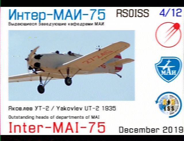 Reception SSTV ISS du 06 dec 2019 191206092826274752