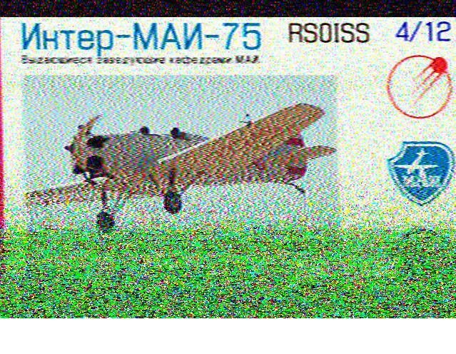 Reception SSTV ISS du 06 dec 2019 191206093014427600
