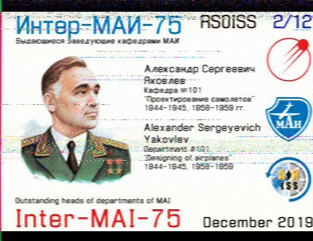 Reception SSTV ISS du 06 dec 2019 191206093122908932