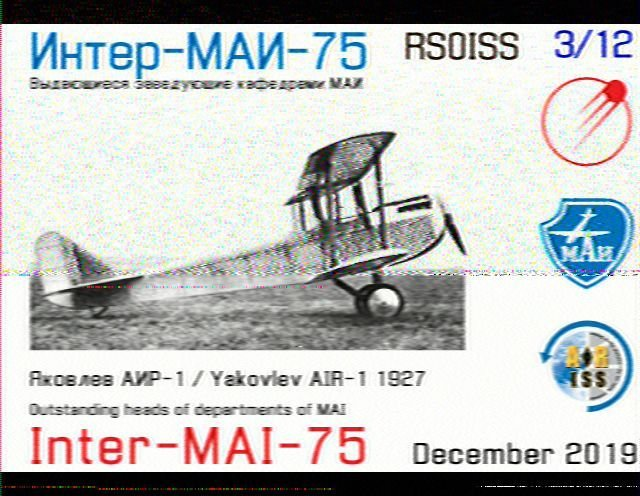 Reception SSTV ISS du 06 dec 2019 191206093231234154