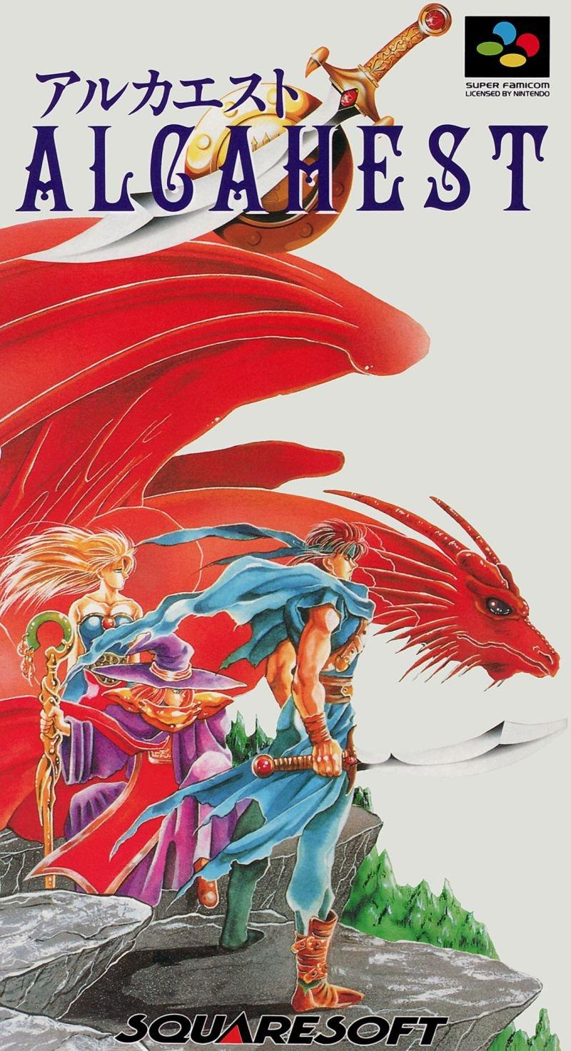 Les plus beaux visuels de boite Super famicom / Super Nintendo 191208062523507840