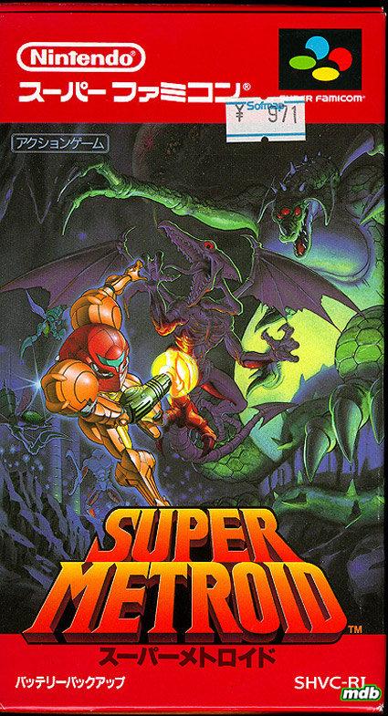 Les plus beaux visuels de boite Super famicom / Super Nintendo 191208062526668745