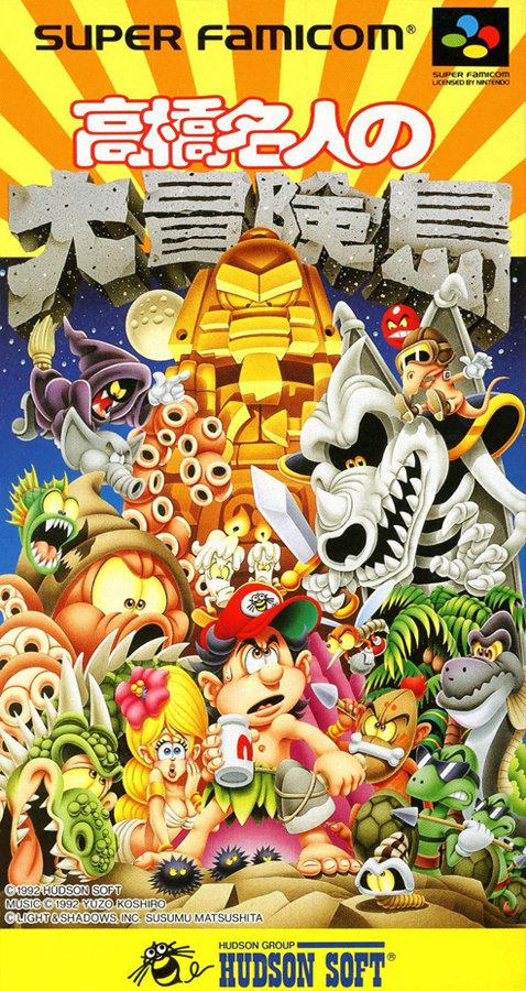 Les plus beaux visuels de boite Super famicom / Super Nintendo 191208062526927564