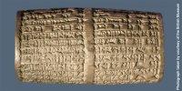 PREUVES SOLIDE archéologiques de la BIBLE - Page 3 Mini_191231102225731715